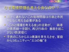 20060525143511.jpg