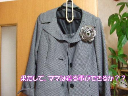 2009_0316pasa2-360005.jpg