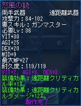 dofu_gun.jpg