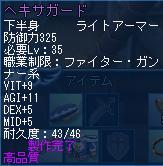 hexa_gyard.jpg