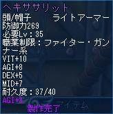 hexa_salit.jpg