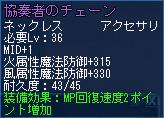 yuki38MP1.jpg