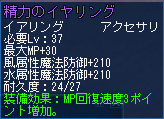 yuki38MP2.jpg