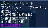 yuki38MP3.jpg