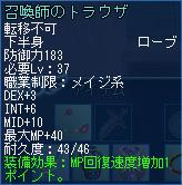 yuki38MP4.jpg