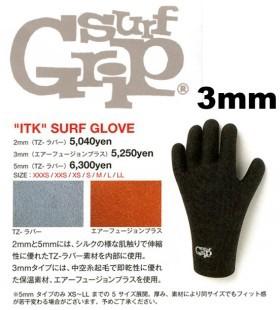 sg_glove003.jpg