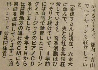 20100501kawai.jpg