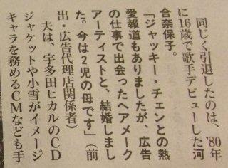 20100503kawai.jpg
