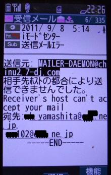 DSCF3062_1.jpg