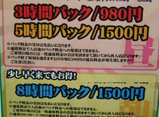 DVD011.jpg