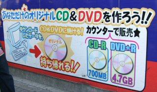 DVD013.jpg