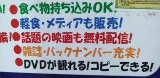 DVD014.jpg