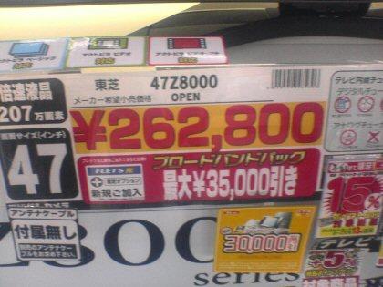 akiba006.jpg