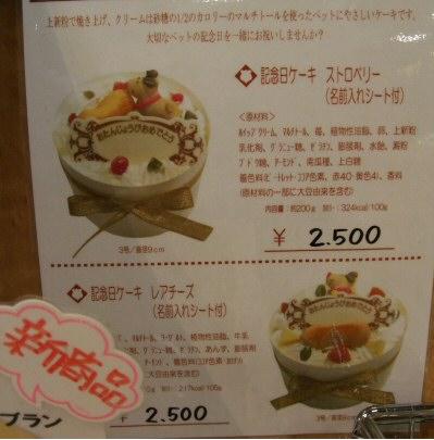 cake71.jpg