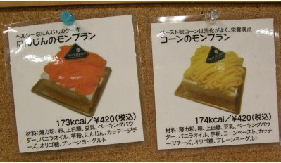 cake72.jpg