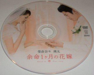disk1270.jpg