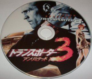 disk1271.jpg