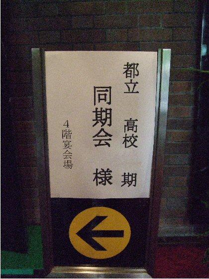 douki001.jpg