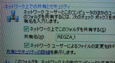 regza04.jpg