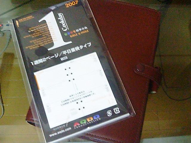 20070106012608.jpg