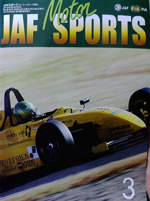 F1000396.jpg
