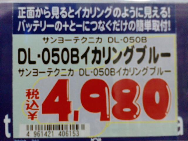 F1000401.jpg