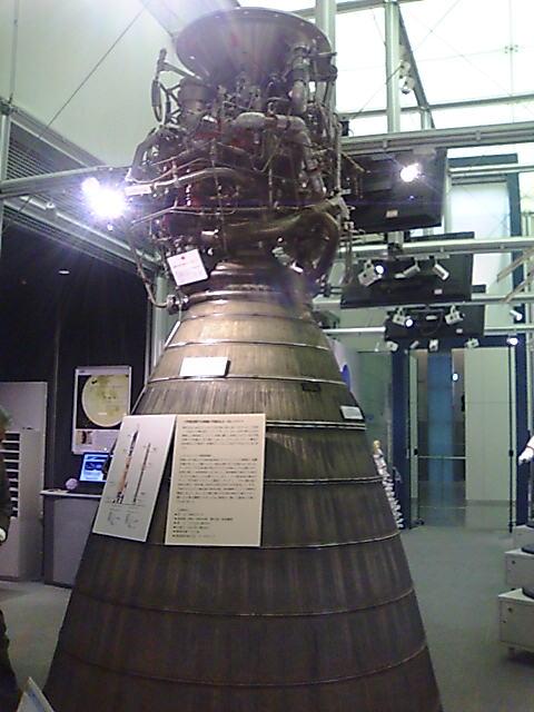 JAXA-2