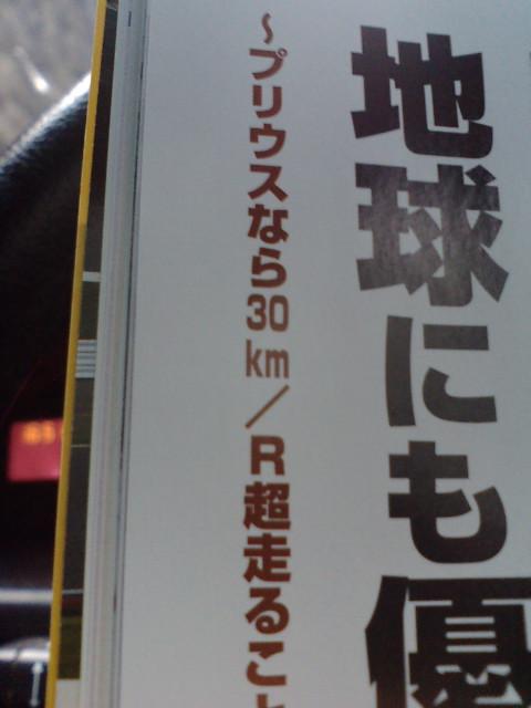 F1000628.jpg