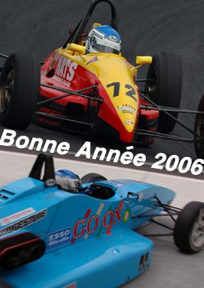 年賀状2006