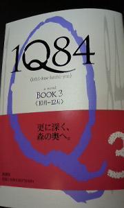 201004182140000.jpg