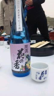 100321_hana02.jpg