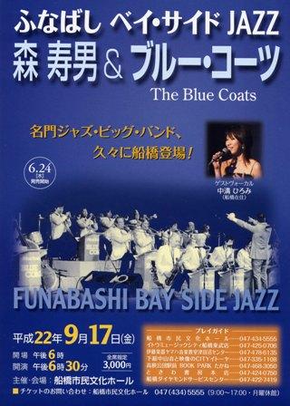 100917_blue.jpg