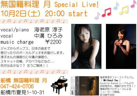 101002_tsuki_shitei_02_convert_20100911233956.jpg