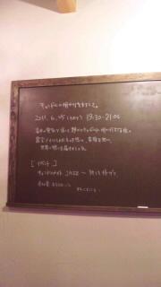 110625_candol_01.jpg