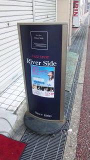 river_04.jpg