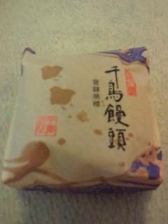 千鳥饅頭1