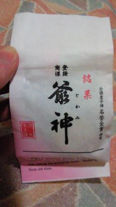 丸亀 銘菓2