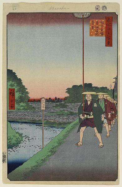 第85景紀の国坂赤坂溜池遠景