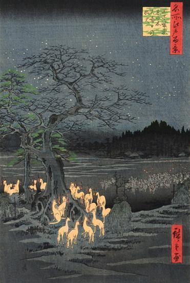 第118景王子装束ゑの木大晦日の狐火