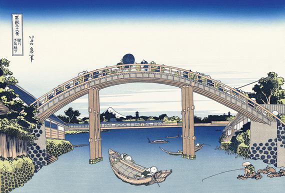 北斎万年橋下