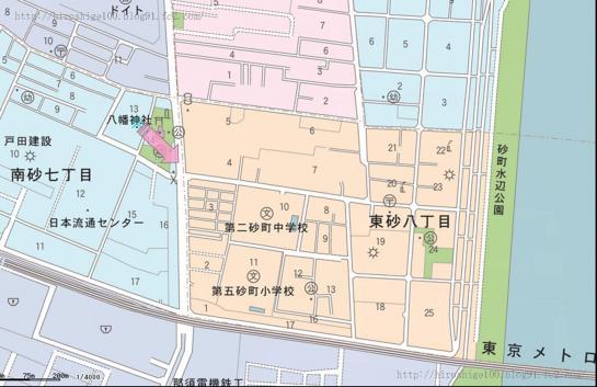 029砂村b