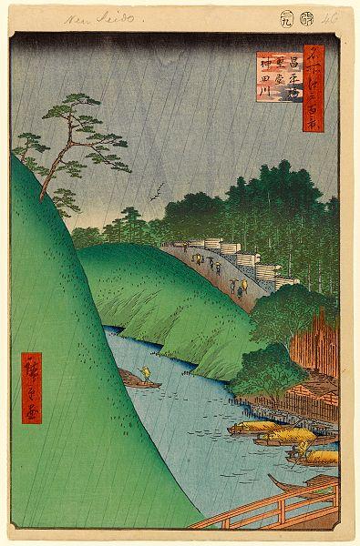 第47景昌平橋聖堂神田川