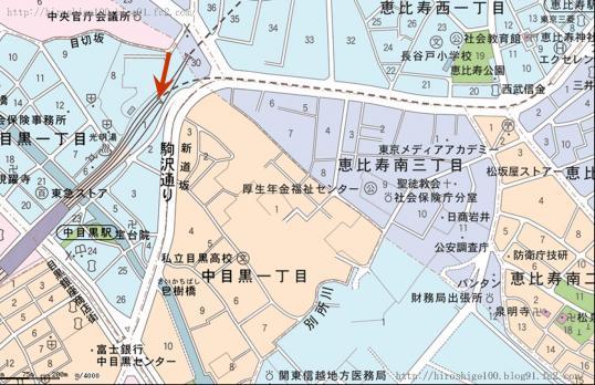 025目黒元富士b
