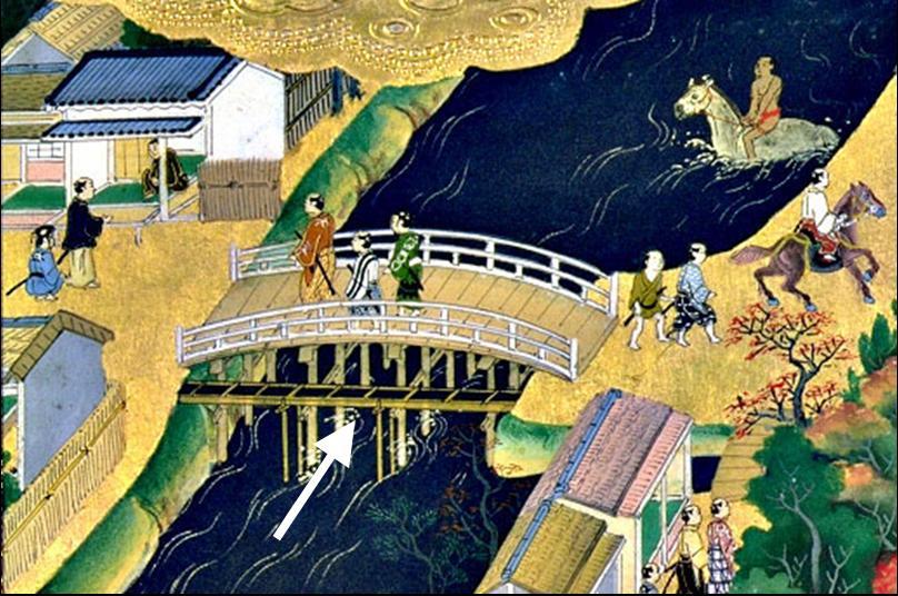 水道橋屏風