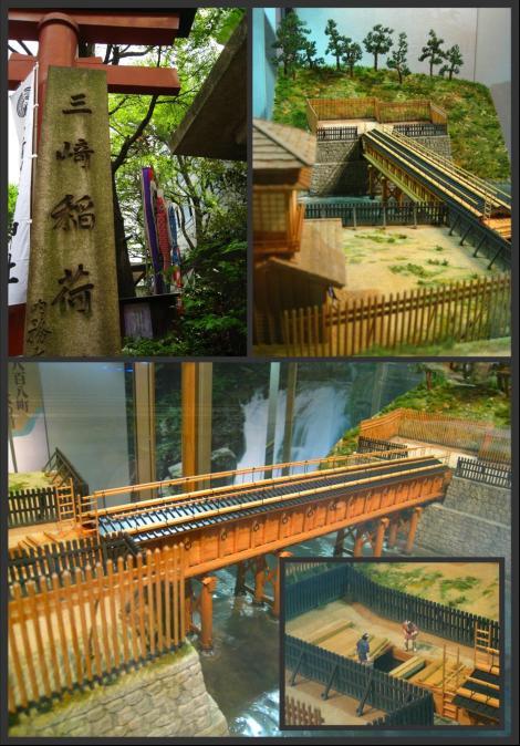 水道橋写真