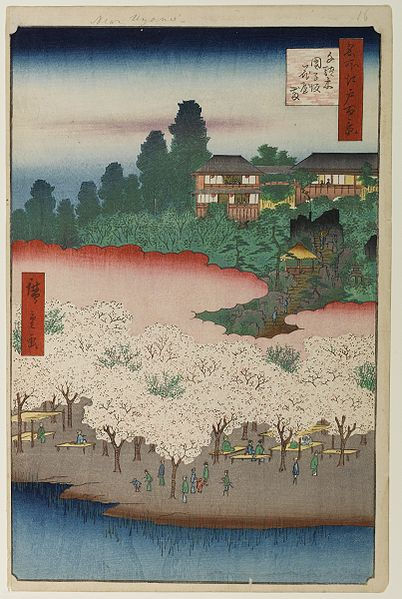 hanayashiki.jpg