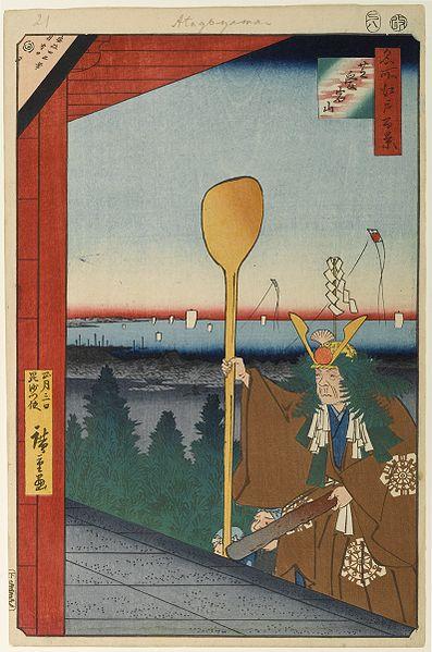 shibaatagoyama.jpg