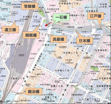 yatsumiTKY.jpg
