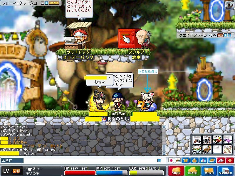 Maple!0001.jpg
