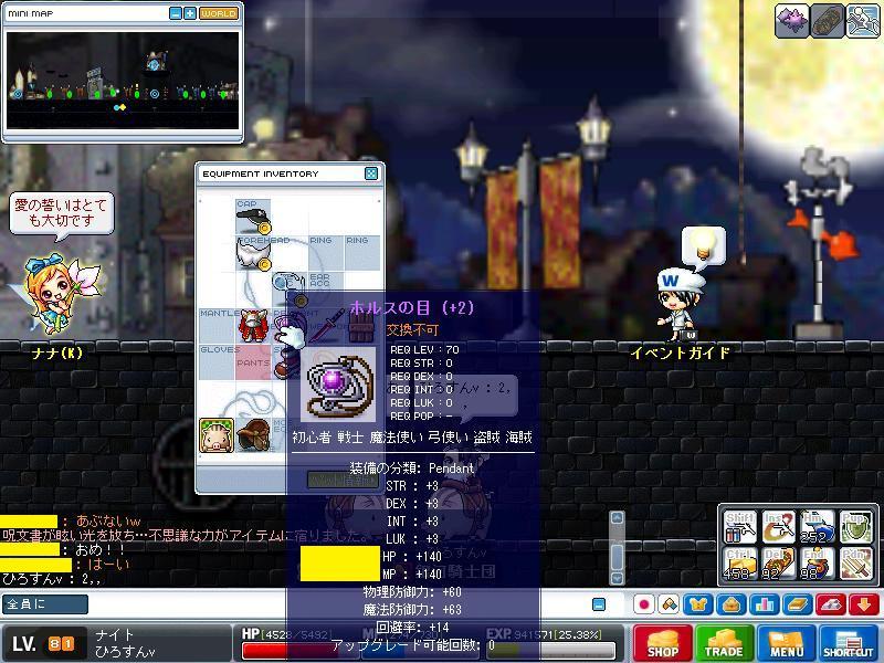 Maple!0002.jpg
